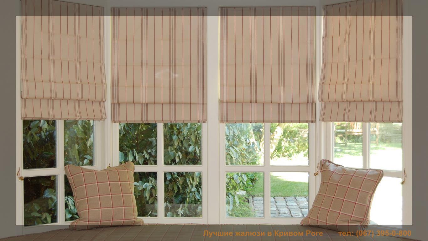 дизайнерские шторы
