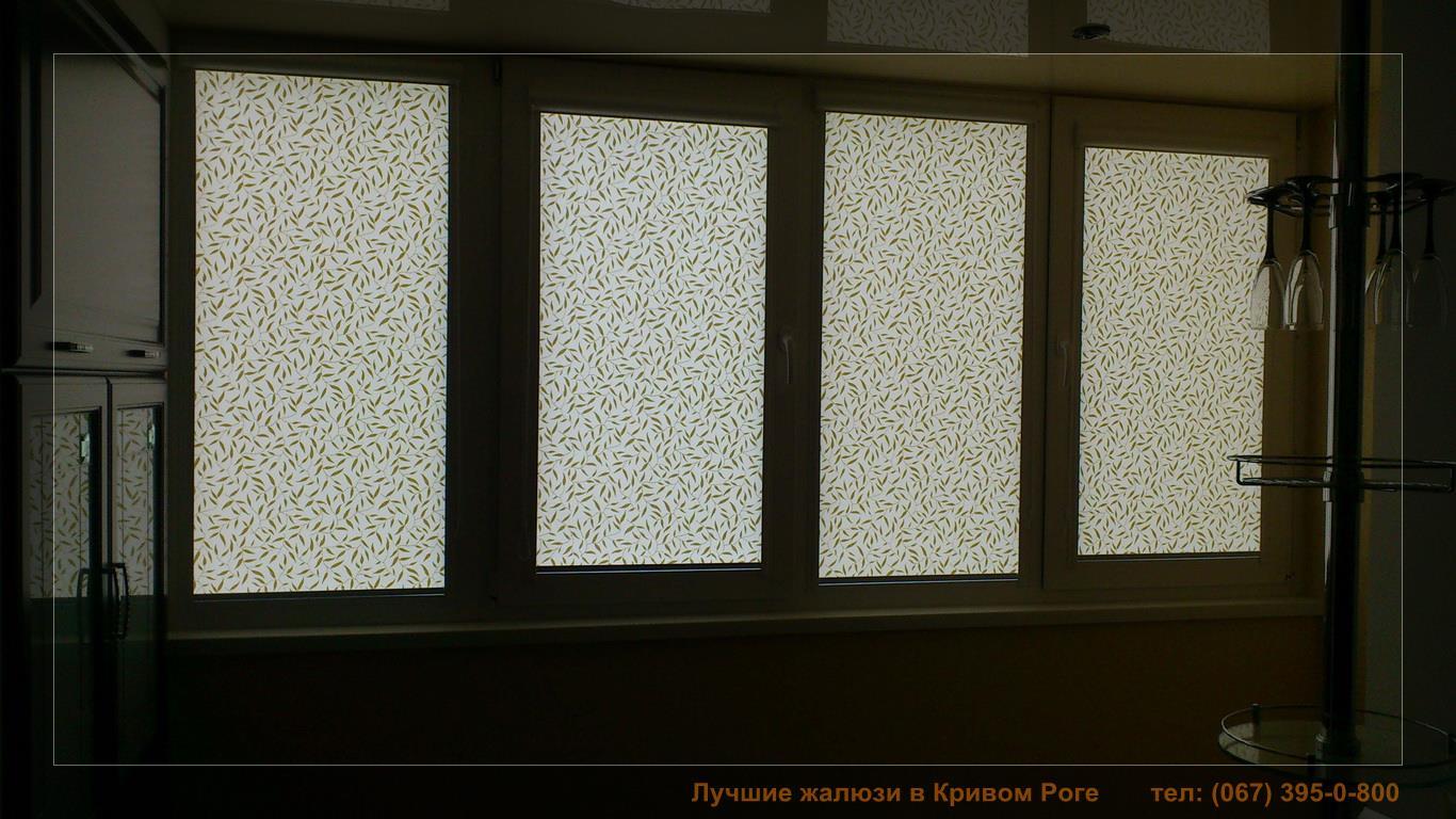 тканевые ролеты в Кривом Роге