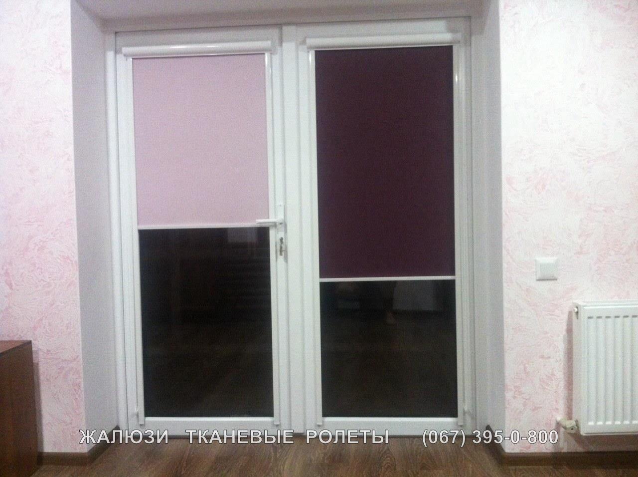 Тканевые шторы фото