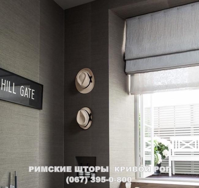 Римские шторы Кривой Рог Цены Фото Каталог